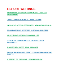 2012 research paper website list