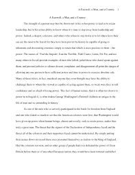 acting essays cover letter winning college essays examples winning college