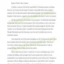 economics essays economic essay on economics gxart n service exam essays in economics essay economics example college application essay format source writing
