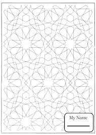Islamic Art Coloring Pages Pdf Jafevopusitop