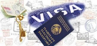 ВИЗЫ — Туристическая компания «НАРА-ОчТрэвэл»