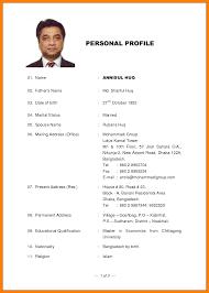 Biodata Format For Marriage Boy In Marathi Doc Literarywondrous