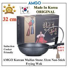 AMGO <b>Korea High Quality</b> Non-Stick 32CM Frying Pan Cooking ...