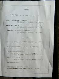 精華女子高校の吹奏楽部広島で演奏会 大歩 悠おおぶ ゆうブログ