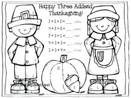 Sight Word Coloring Pages 1st Grade Words Coloring Pages Create Word
