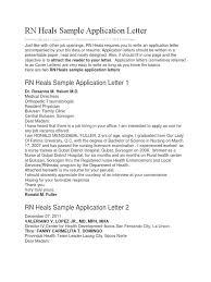 rn heals sample application letter health administration nursing
