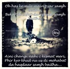 Quotes About Life Sad Quotes About Life Nepali