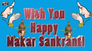 Image result for makar sankranti 2017 images