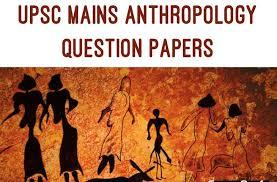 UPSC CIVIL SERVICES MAINS EXAM       General Studies Paper
