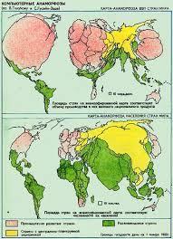 Реферат Политическая карта мира Современный этап международных  Компьютерные разработки ученых В Тикунова и С Гусейна Заде подтверждают что по разным показателям страны могут занимать различные места в мировом