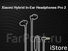<b>Наушники Xiaomi Hybrid</b> In-Ear Headphones Pro 2. iStore ...