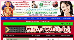 Access Satta Kong In Satta King Satta Kong Satta Result