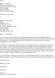 Letter Of Recommendation Cover Sheet Letter Of Recommendation Fort