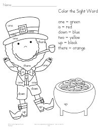 9e0159e35ff31172cacebfa8d2d70159 st patrick's day color by letter sight word worksheets! sight on sight words handwriting worksheets