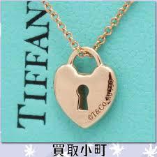 tiffany rose gold heart lock pendant design ideas