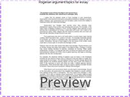 rogerian argument topics for essay coursework academic writing  rogerian argument topics for essay here is a summary of the basic strategy for a