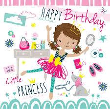 Birthday Cards Design For Kids Kids Birthday Card Design Happy Birthday Happy Birthday Wishes