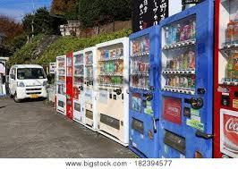 Msc Vending Machine Classy Msc The Vending Machine Research Paper Academic Service