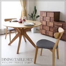 kaomori rakuten global market dining table set width 110 cm 3