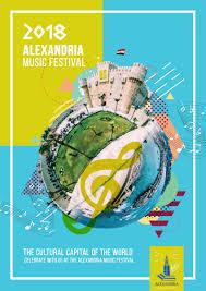 Alexandria Festival Of Lights 2018 Alexandria Design Advert By Alexandria The Cultural
