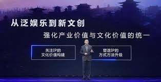 公司动态 - Tencent 腾讯