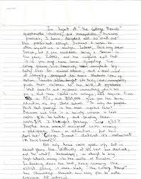 Introduce Myself Essay For Kids Essay On Myself Myself