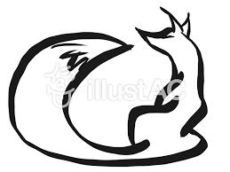 シンプル 狐イラスト No 1176652無料イラストならイラストac