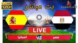 مشاهدة مباراة مصر واسبانيا بث مباشر اليوم 22-7-2021 ⚽🔥👀📺 نهائيات كرة  القدم الأولمبية طوكيو 2020 🇪🇬🇪🇸 - YouTube