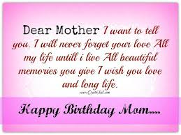 Beautiful Quotes For Moms Birthday Best Of Happy Birthday Mom Meme Quotes And Funny Images For Mother