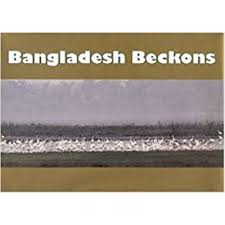 Ireland Coffee Table Book Bangladesh Local Classifieds Buy And Sell In The Uk And Ireland