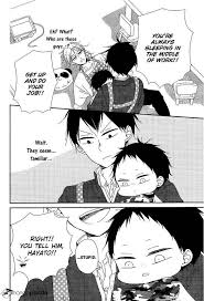 Babysitters Online Free Gakuen Babysitters Ch 84 Stream 3 Edition 1 Page All Mangapark