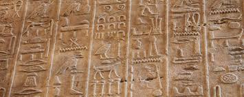 Activity Hieroglyphs Sutori