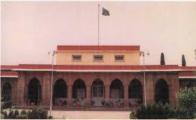 Military College Jhelum - Wikipedia