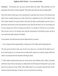 essays outlines worksheet custom essays writing services for this is a popular and old book for the topic published by arihant and compiled by an ias topper