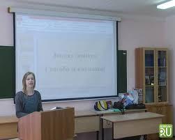 В Курганской сельхозакадемии прошла защита дипломных работ диплом