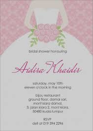 blank bridal shower invitations invitation templates template free publishing party