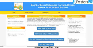 Mock Application Form Htet Application Form 2019 Apply Online Guidelines To