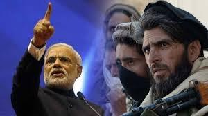 இந்தியாவும் தாலிபானும் :