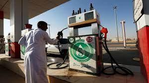 شاهد سعر البنزين الجديد السعودية يوليو 2021 وأسعار البنزين أرامكو بالسعودية  2021 - الدمبل نيوز