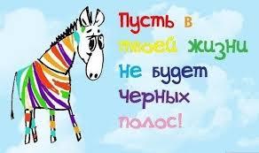 Поздравляем Манечку С Днем Рождения!!!! - Страница 5 Images?q=tbn:ANd9GcRIuGLv65Jm0a6vqai2KDhLx-yWCHMnaMpjitPk1MUgNyBK0lJaDw
