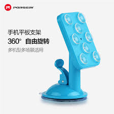 shi li bao universal car phone holder mobile phone universal bracket lazy office desktop phone holder