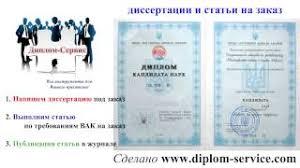 Стоимость написания диссертации в Красноярске Стоимость написания  Купить диссертацию цена в Петропавловск Камчатском