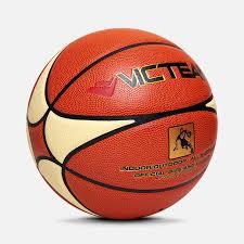 china microfiber pu genuine leather 29 5 inch basketball china 29 5 inch basketball genuine leather basketball