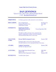 best high school resumes high school student resume objective examples high school