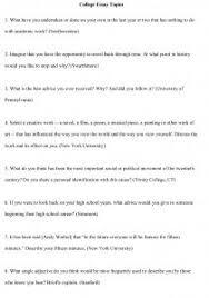 grad school essays best solutions of act sample essay law essay example sample grad