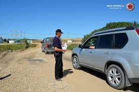 Контрольно пропускной режим автотранспорта
