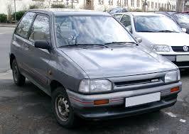 File:Mazda 121 front 20080131.jpg - Wikimedia Commons