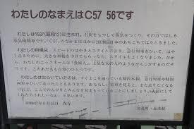 Jr モ161のブログ