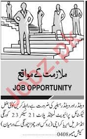Welder Helper Job Description Welder Welder Helper Jobs 2019 In Karachi 2019 Job