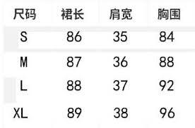Cn Size Chart Chinese English Clothing Size Chart Imgur